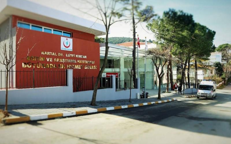 büyükada lütfi kırdar eğitim araştırma hastanesi giriş kapısı fotoğrafı